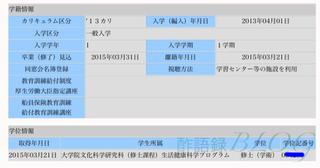 092A54DE-DD46-4028-8AC2-65144BFB1CB9.jpg