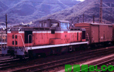 DD13-552(1986/01/06)01