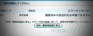 6C93DE17-52D1-4981-9CBC-6086F8FA6EE0.jpg