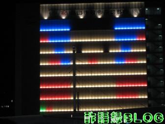 政令指定都市・岡山誕生05