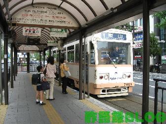 岡山の路面電車〜
