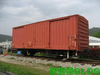 片上鉄道の旧貨車01