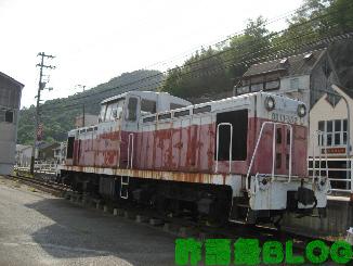 DD13-552(2011/05/15)01