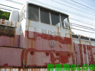 DD13-552(2011/05/15)02