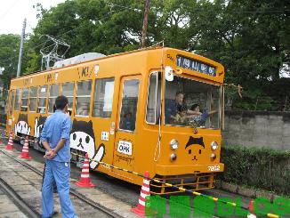 OH!くん電車
