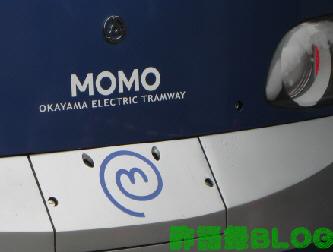 MOMO2デビュー03