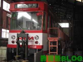 岡山電気軌道7100型