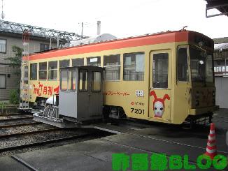 岡山電気軌道7200型