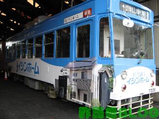 岡山電気軌道7000型02