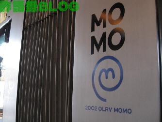 MOMO1はお休み中02