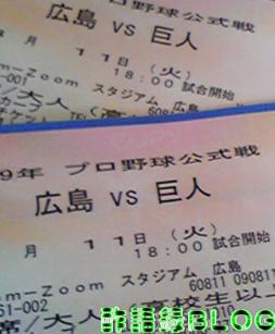 広島-巨人戦ですが・・