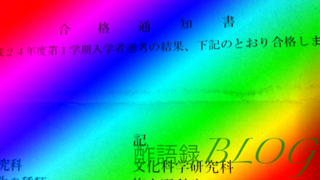iphone/image-20120225224156.png