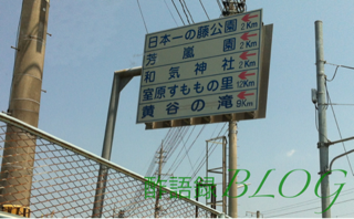 iphone/image-20120505232612.png