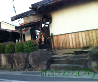 iphone/image-20120531230731.png