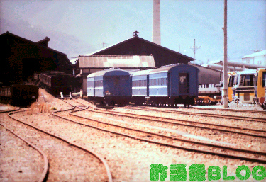 片上駅構内の貨物ヤード(1991/03/18撮影)
