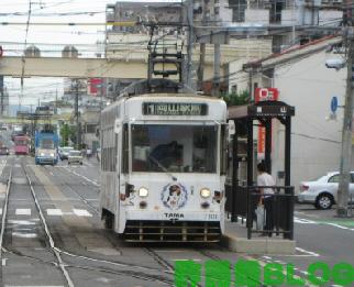 たま電車〜