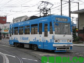 岡山電気軌道8000型