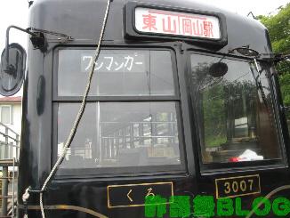 KURO02